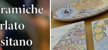 Ceramiche Parlato Positano